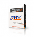 Alipay(Mainland China Merchant) Integration-Zencart